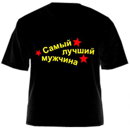 Интернет магазин футболок  купить футболку с доставкой по