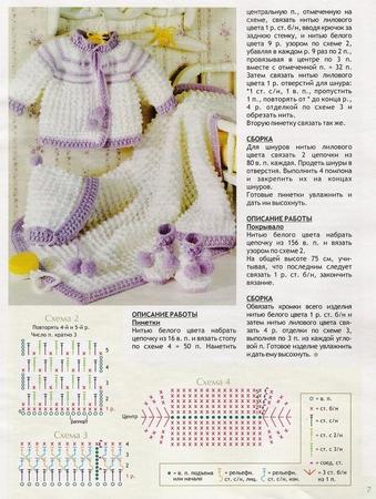 Вышивка гобеленов схемы