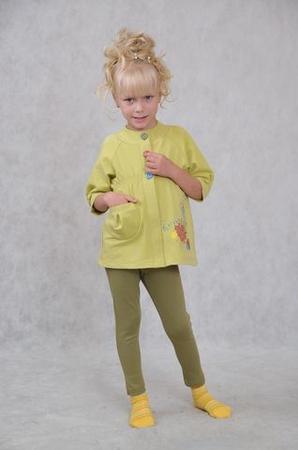 Дешевая Детская Одежда С Доставкой